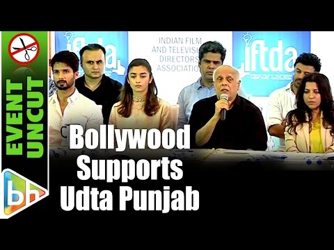 Anurag Kashyap | Zoya Akhtar | Imtiaz Ali Come Out In Support Of 'Udta Punjab' | Event Uncut