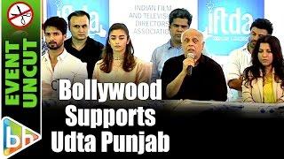 Anurag Kashyap | Zoya Akhtar | Imtiaz Ali Come ...