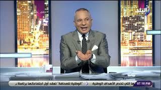 على مسئوليتى مع أحمد موسى | الحلقة الكاملة 6-7-2020