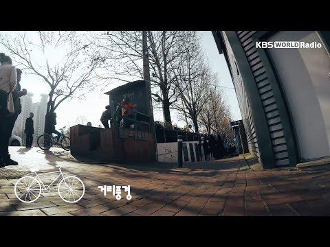 Scenes from Kim Kwang-seok Street in Daegu / The Korea Travel (여행가고 싶다)
