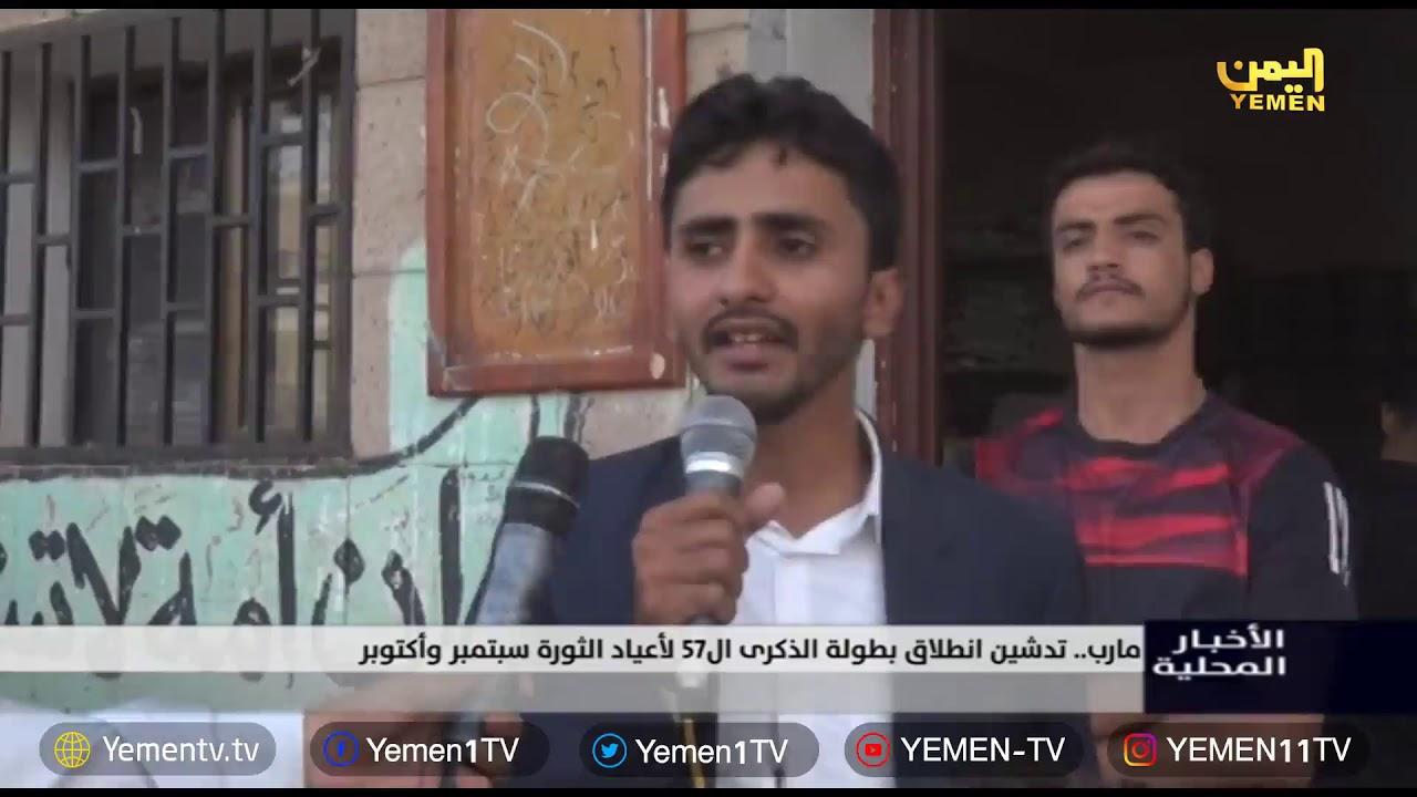Photo of نشرة السابعة – تقديم / غازي الظبياني    20/09/2019