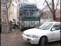 Неизвестные сняли с грузовика в Хабаровске два аккумулятора. Mestoprotv