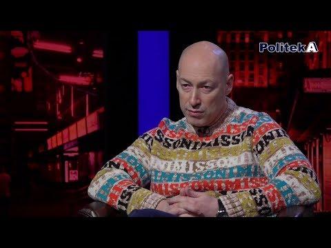 Дмитрий Гордон: Гордон: Будь Янукович поумнее, он бы разрулил ситуацию с Майданом элементарно