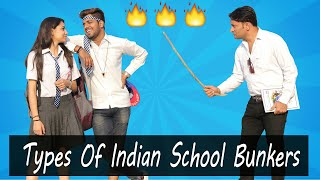 Types Of School Bunkers In India || Pardeep Khera || Yogesh Kathuria
