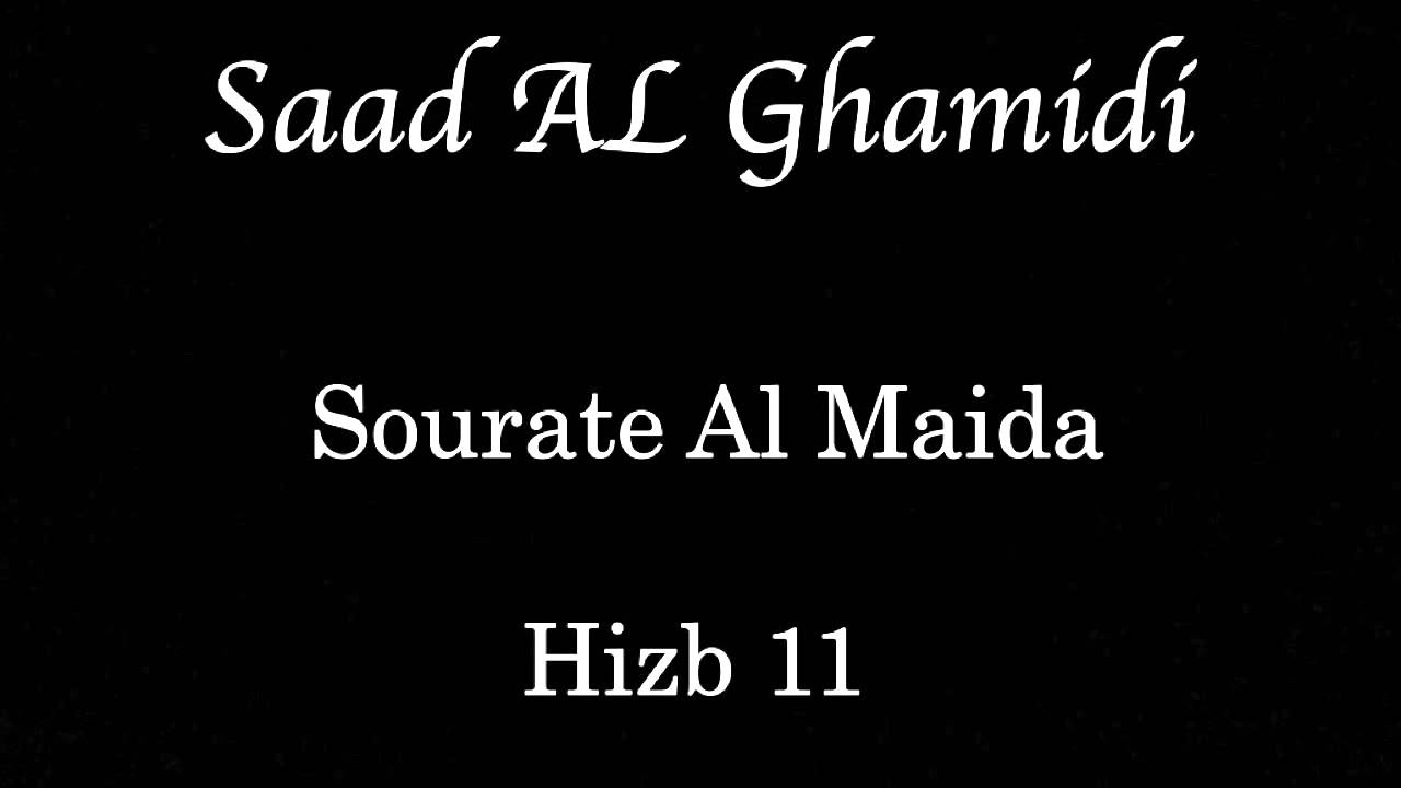 60 hizb mp3 ghamidi