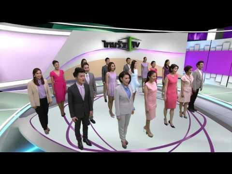 ผู้ประกาศข่าวไทยรัฐทีวีร่วมร้องเพลงถวายพระพรสมเด็จพระเทพรัตนราชสุดาฯ