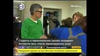 видео Школа-студия Юлии Бурдинцевой