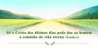 """Palavra de Deus """"Só o Cristo dos últimos dias pode dar ao homem o caminho de vida eterna"""" (Trecho)"""