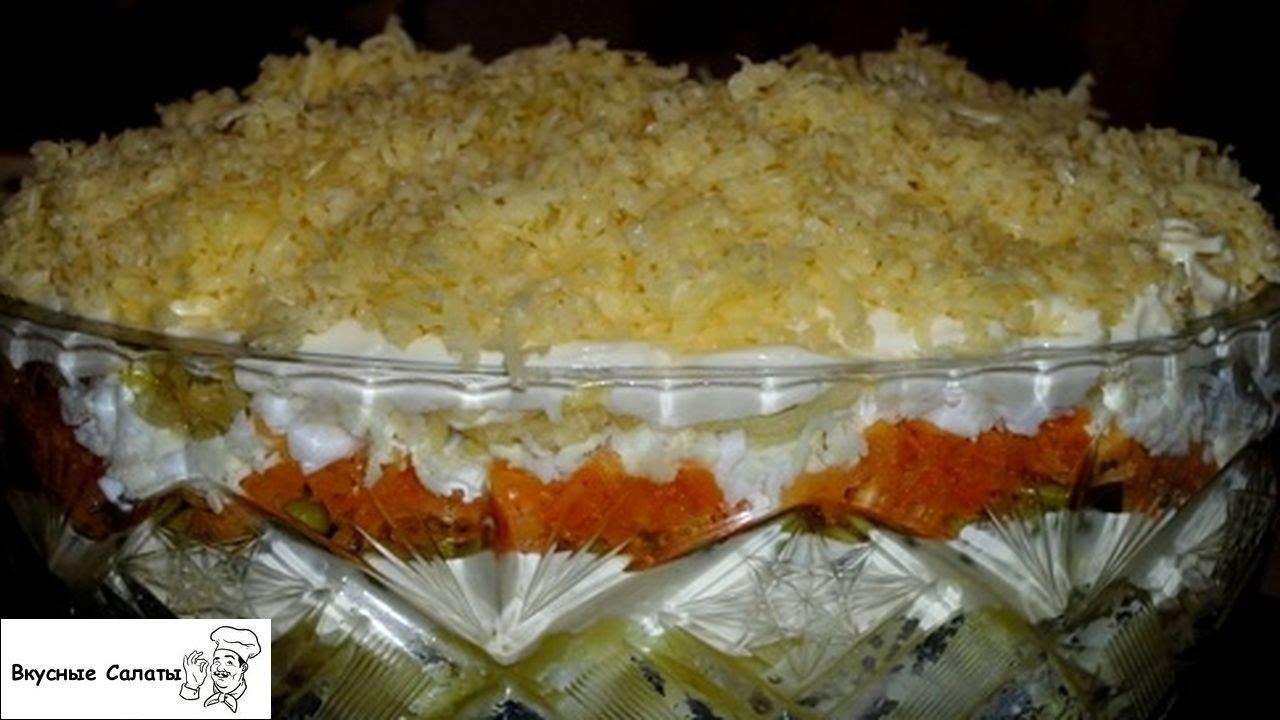 Салат из консервированной горбуши с картофелем