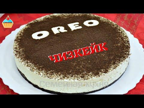 Торт с маскарпоне без выпечки