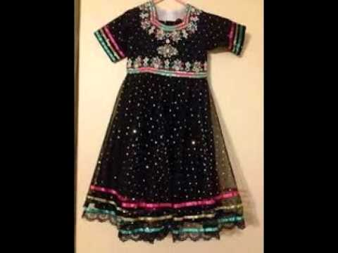 Baby Frock Designs 2013 - YouTube