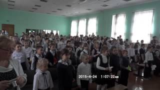 Неделя экологии в начальной школе. Песня