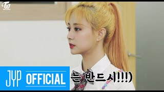 "TWICE REALITY ""TIME TO TWICE"" TDOONG High School EP.03"