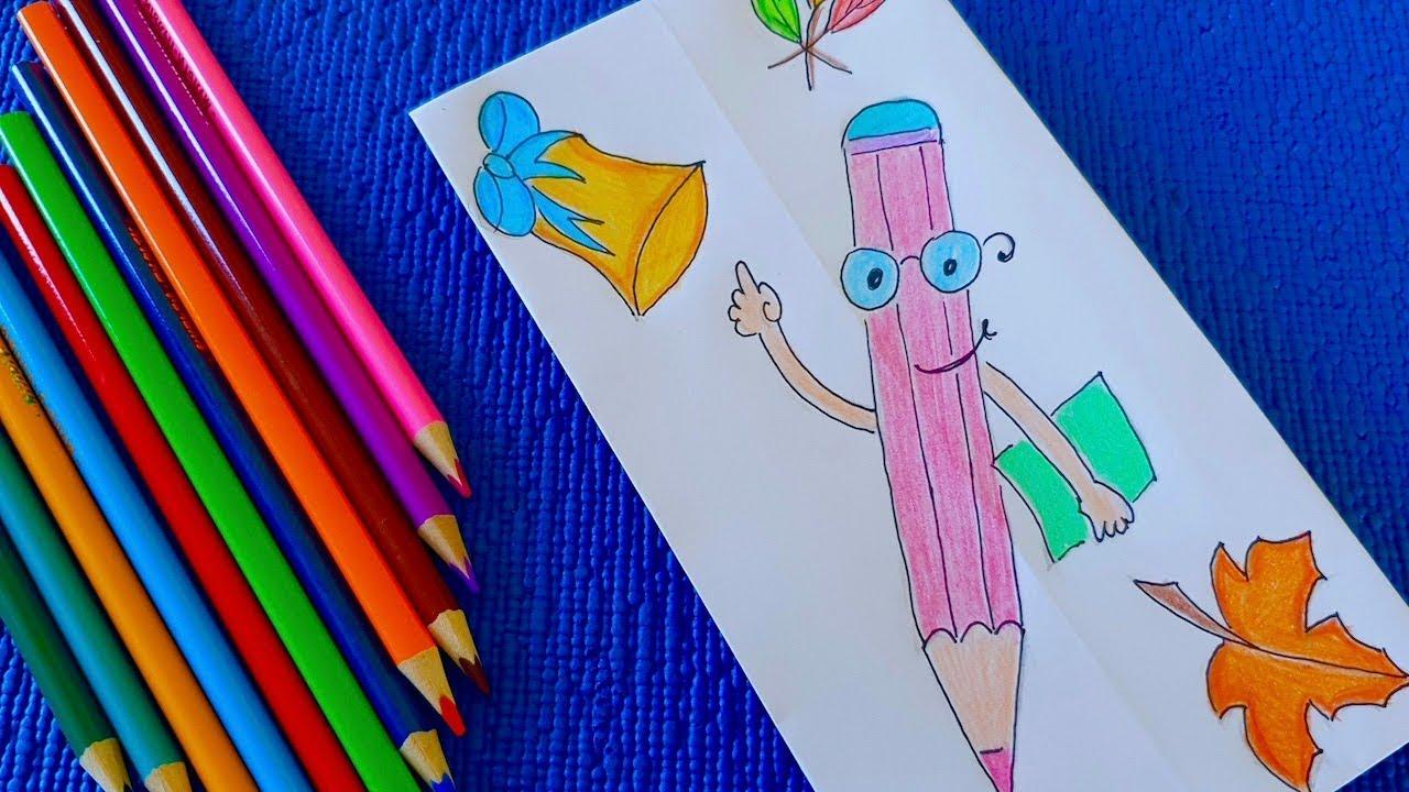 Открытка своими руками с карандашами