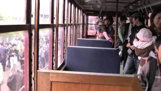京急ファミリー鉄道フェスタ2010 デ1の外装・内装など