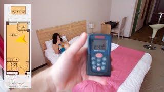 Квартира-студия жилье для бедных? Чем отличается от комнаты в общежитии.