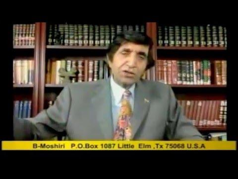 Bahram Moshiri, بهرام مشيري « چپاول و خونريزي زير نام امام زمان »؛