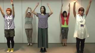 ラジオ体操第一 岩手弁で体操してみた 松尾依里佳 検索動画 7