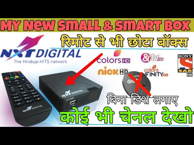 ????? ?? ???? ????? ||NXT Digital Cable Settopbox Unboxing||????? ??? ???? ???? ??