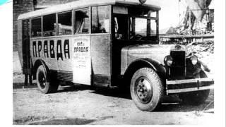 Крыль Обслуживание и ремонт автобусов урок 1 История автобусостроения в России(, 2016-02-11T04:45:55.000Z)