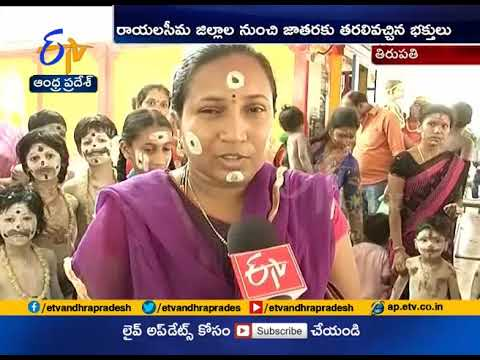Tirupati Gangamma Jatara Going On Grandly | Chittoor Dist