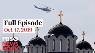 PBS NewsHour live show October 17, 2019