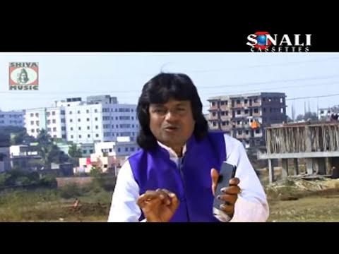 Bengali Purulia Song 2015 - Badal Pal Dialouge | New Release Album - PIRIT KORLE DEKH KEMON LAGE