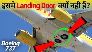 landing #door #737 Privous video https://youtu.be/ZSoQIdJKbW4 737 l...