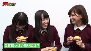 欅坂46 渡邉理佐 ...