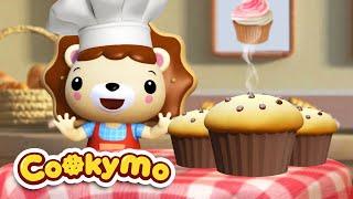 영어동요 Muffin …