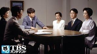 洋介(布施博)はラグビーの監督の話をまとめに、仙台の母校へ向かったが、...
