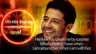 Mohamed Hamaki - Mn Alby Baghany (English Subtitle) | محمد حماقى - من قلبى بغنى