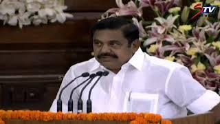 CM Edappadi Palaniswami Speech at Central Hall of Parliament : 25 May 2019 |STV