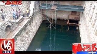 Salar Jung Open Well Restored by Railway Employees | Teenmaar News | V6 News