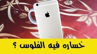 مواصفات و سعر أبل أيفون 6 بلس في مصر قارن الأسعار