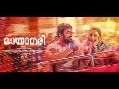 Uyirin nadhiye | Mayaanadhi Song Lyric Video