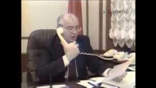 Как уходил Горбачёв. Документальный фильм