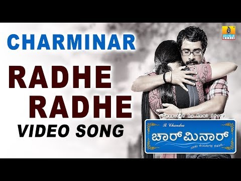 Charminar - Radhe Radhe(ರಾಧೆ ರಾಧೆ) - Song HD Version - Kannada Movie