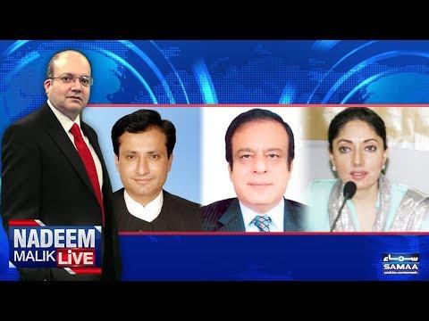 Nadeem Malik Live   21 Nov 2017   SAMAA TV