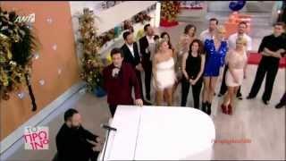 Download Ο Νίνο τραγουδάει ζωντανά στο πρωινό {1/1/2014} Mp3