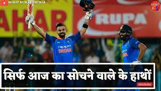Rohit Sharma (Cricket Bowler)