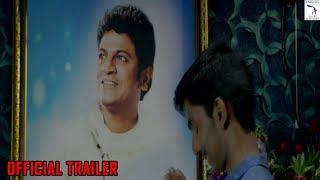 Sanjeeva Official Trailer | Chetan Gandharva, Shubha Punja | Chandan Shetty | New Kannada Movie