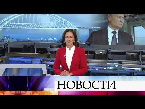 Выпуск новостей в 18:00 от 23.12.2019