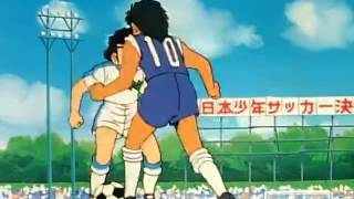 Captain Tsubasa 1983 Episode 51 English Sub   Anime