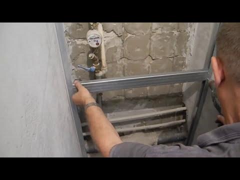 4 способа как закрыть и спрятать трубы в туалете в короб