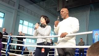 Майк Тайсон в Екатеринбурге о том, как стал чемпионом