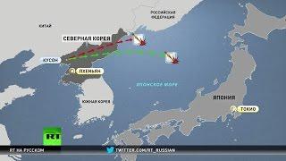 Бойтесь Северную Корею — СМИ в панике из-за запуска Пхеньяном новой ракеты