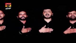 Jarar Haidery Dhudial Party -Mere Asghar Koi Tujh Sa Nhi Hai - New Exclusive Noha 2017-18 (HD)