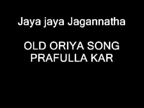 Jaya jaya Jagannatha