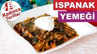 Ispanak Yemeği Tarifi, Nasıl Yapılır? | Kolay Yemek Tarifleri | Kadınca Tarifler